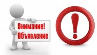 С 11 октября будут проводиться сертификационные курсы для среднего фармацевтического персонала